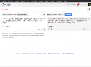 Google Translate2